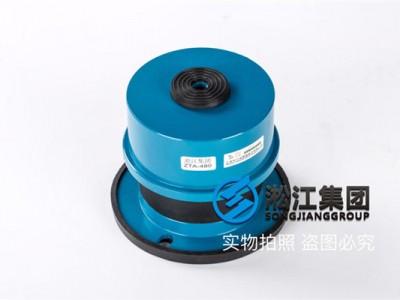 循环泵输送「ZTA-160弹簧减震器」