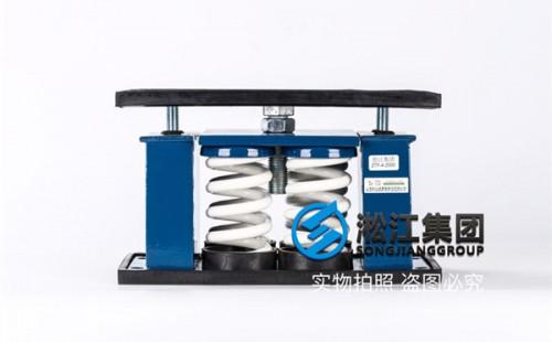 蒸汽换热机组「ZTF-2000阻尼弹簧减震器」