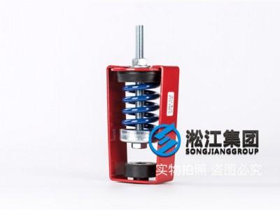 吊式空调箱「ZTY-150-C吊式弹簧减震器」
