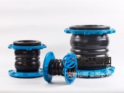 润滑油管路「新型DN150球墨铸铁双球弹性接头」