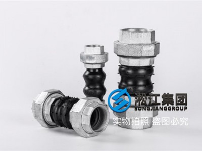 自来水厂「KST-L螺纹丝扣双球软连接」