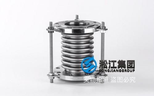 矿山冶金系统「轴向型内压式波纹补偿器」