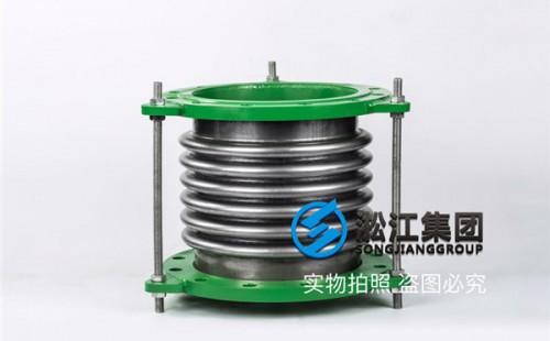热力管道「DN300减震金属膨胀节」