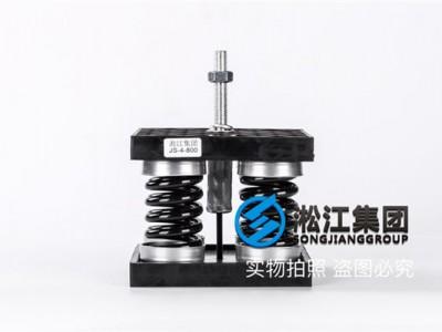 JS-4-800{散热水塔}弹簧减震器