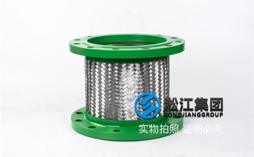 自来水厂「304法兰金属波纹编织软管」