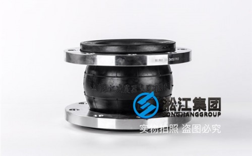 泵房系统「KXT单球型可曲挠柔性软接头」