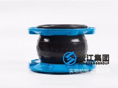 柴油管道「NBR球墨法兰耐油橡胶接头」