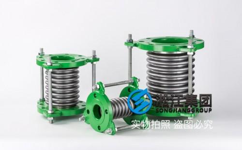 自来水厂「压力管道金属波纹膨胀节」