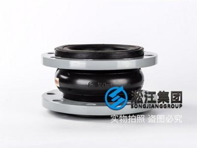 高压泵组KXT-FKM-DN150氟橡胶软接头