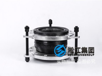 「KXT-DN250」高压泵组橡胶软接头