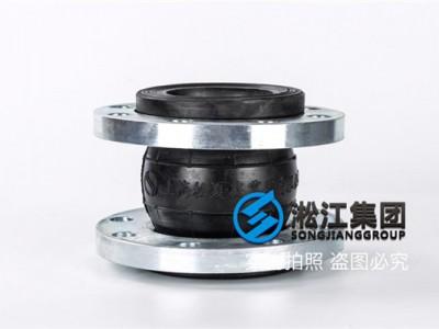 德标DIN-KXT-PN25-DN80橡胶软连接