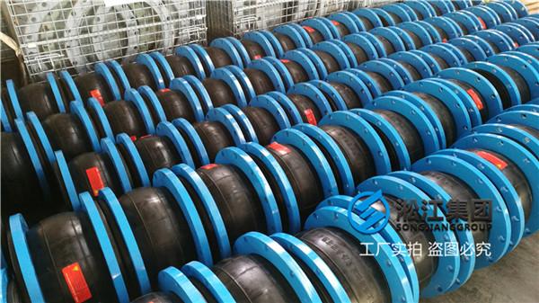 吉安市冷水机组橡胶软接头供水设备