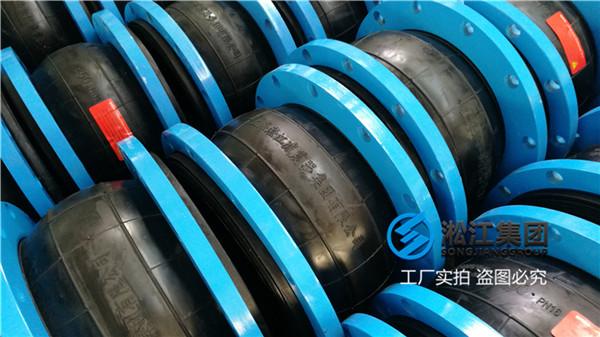固原市石灰石浆液DN150橡胶伸缩软管防震降噪
