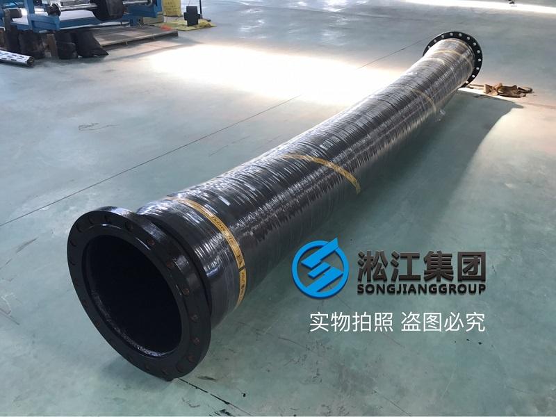 【东方希望重庆水泥厂】长江取水橡胶软连接合同