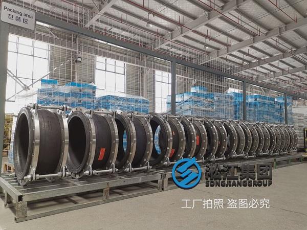 曹妃甸港海水淡化项目橡胶接头合同