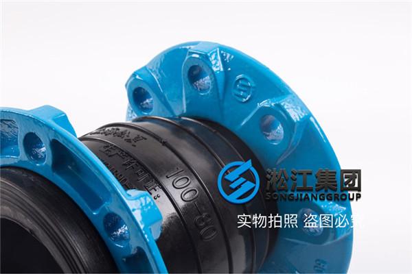 QT450-KYT同心异径橡胶软连接