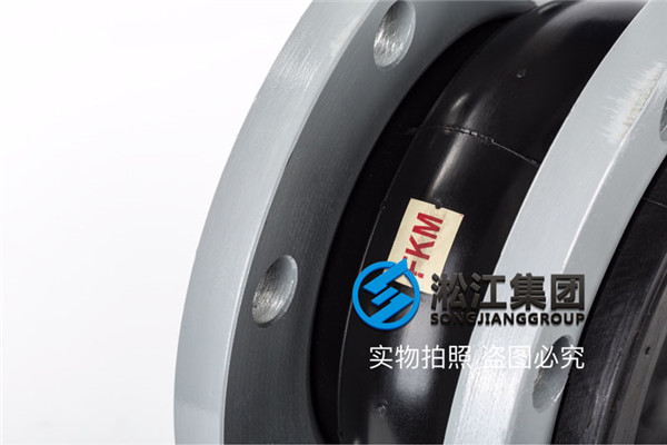 板式换热机组「KXT-FKM-氟橡胶软连接」