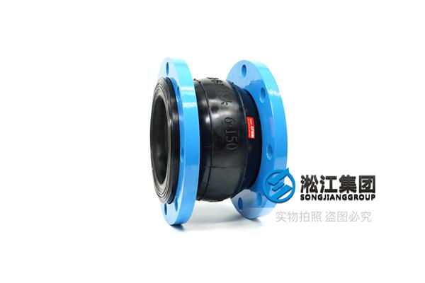 污水水处理橡胶软接头管道隔振降噪