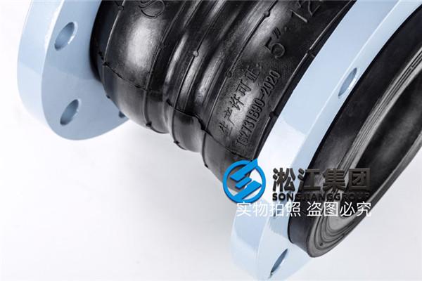 农村水处理双球橡胶法兰软连接