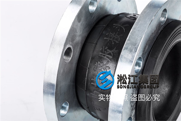 无负压管网增压稳流给水设备国标橡胶曲饶接头管道隔振降噪