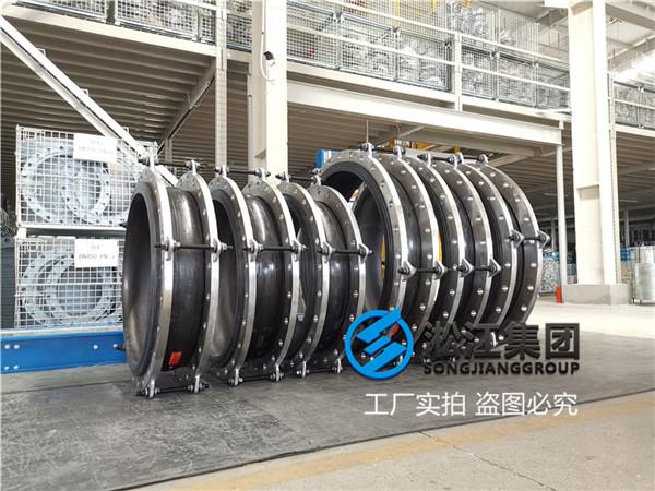 防腐特种油漆DN2200橡胶连接球多项专利