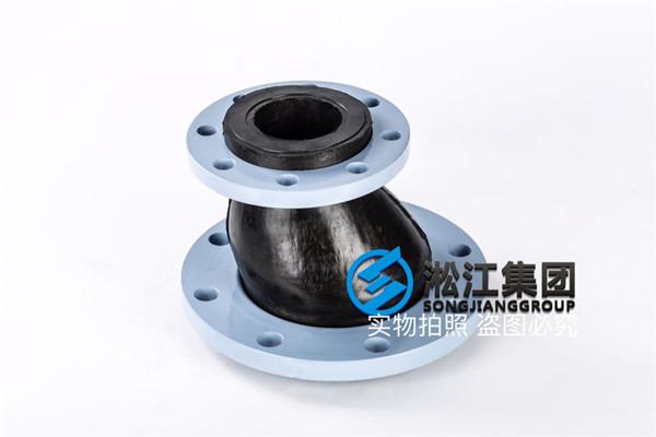 游泳池的水处理设备偏心异径可曲绕合成橡胶接头一流的质量