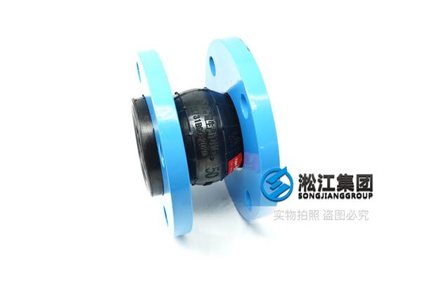 水冷式潜水泵橡胶软连接,管道隔振降噪